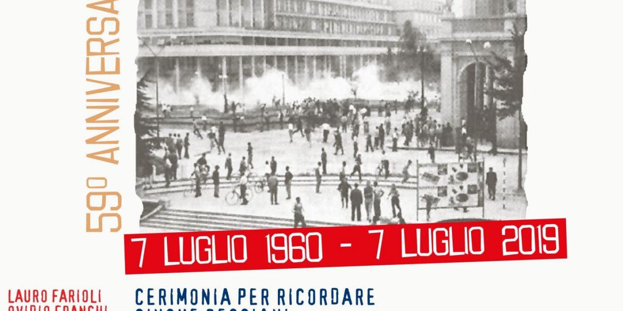 7 luglio 1960 – 7 luglio 2019 Lo SPI non dimentica – 59° anniversario della strage – Programma delle celebrazioni
