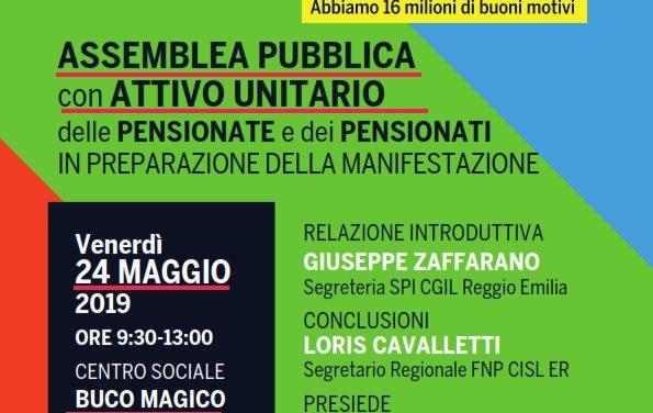 24 maggio 2019 – Ore 9.30-13.00 – Centro sociale Buco Magico – Attivo unitario in preparazione della manifestazione del 1 giugno a Roma –